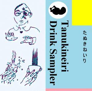 tanukineiri_drink_sampler