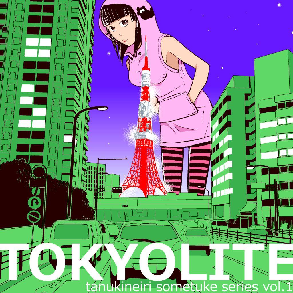 tanukineiri_sometuke_series_tokyolite