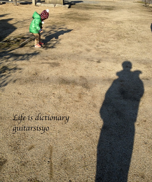 life-is-dictionary