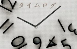 [TNR-032] タイムログ / imai yusuke