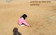 [TNR-089] guitarsisyo – good bye my home town