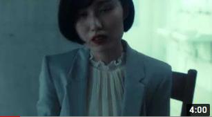 Takara Araki 「Perfect Revenge」