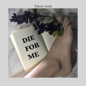 [TNR-141]Takara Araki- DIE FOR ME